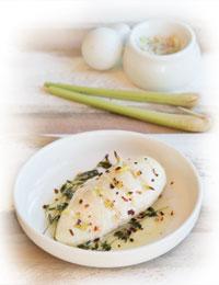 Lemongrass: A taste of Asia