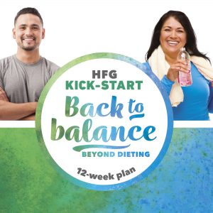 Kick-start Plan 2018 subscription offer